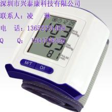 供应广东批发家用血压计/腕式血压说明书/家用腕式血压计批发报价