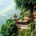 重庆到蜀南竹海旅游重庆到西部大图片