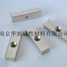供应沉头孔强磁钕铁硼强力磁铁永久磁铁 强磁
