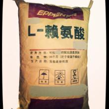 供应赖氨酸,食品级赖氨酸生产厂家,赖氨酸全国最低价格,添加量图片