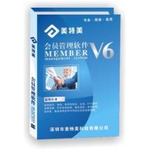 洛阳连锁会员管理软件图片