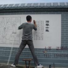 【推荐】泉州凌道工程墙绘承接各种大型墙绘壁画工程批发