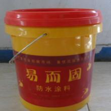 供应GBS专用水泥基胶粘剂防水涂料无机防水堵漏材料与GBS卷材粘接批发
