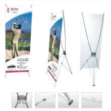 供应韩式加强防风型X展架图片