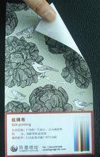 供应丝绢布喷绘