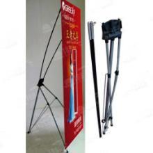 供应韩式防风型X展架图片
