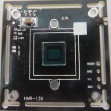 彩色CMOS板-700线IR-CUT可选
