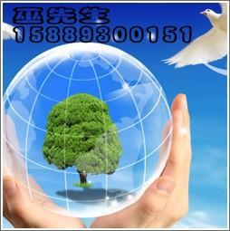 深圳富强电池电子收购公司