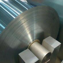 供应工业铝型材,无锡地区现货