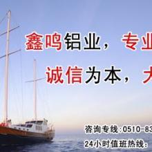 供应江苏船板无锡船板无锡铝板价格船板批发