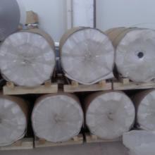 供应无锡铝型材厂家无锡厂家