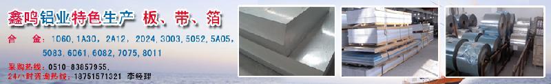 供应苏州切割6061铝板中厚板ly12合金板