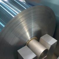 供应苏州地区铝卷分条铝板铝板加工厂家销售