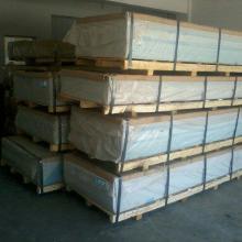 供应东轻铝板厂家经销价格优惠无锡地区现货库存