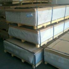 供应无锡5083罐体铝板铝罐深冲料