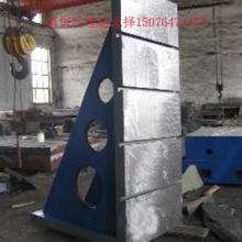 供应机床T型槽弯板机床靠铁t型槽靠铁T型槽弯板厂家