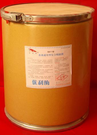 供应鸡饲料添加剂酶制剂