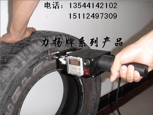 供应轮胎打号机,轮胎打码机,轮胎打标机,