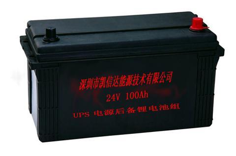 深圳电动车锂电池图片