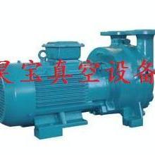 供应2BV5111水环真空泵 CNC配套水环真空泵