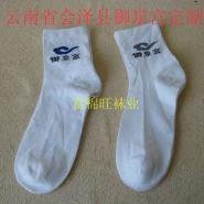 礼品袜足浴袜促销袜赠品袜纯棉袜图片