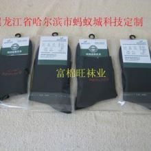 供应浙江工厂专业生产来样订做贴牌加工儿童防滑袜礼品袜纯棉运动袜外贸袜批发