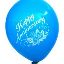 供应四川广告气球、广告气球批发电话13530054881