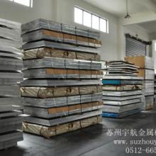 供应库存大量6063铝板现货批发