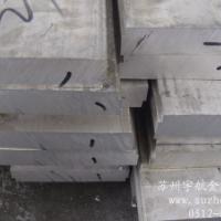 库存大量6063铝板现货