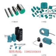 【现货供应倍加福电感式传感器NBB5-18GM40-Z0】直径12