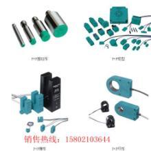 现货供应倍加福传感器NBB5-18GM60-A2-V1/4线/DC/