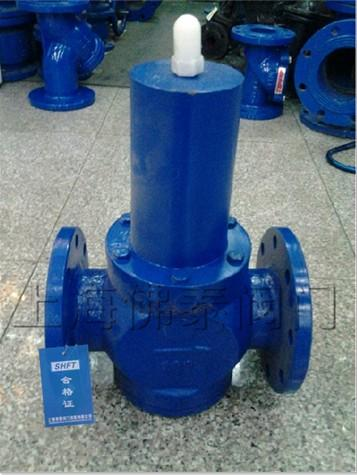 供应y416可调式减压稳压阀厂家图片