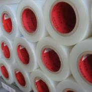 供应不起雾不残胶的塑胶外壳保护膜