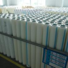 供应防静电保护膜/防静电PE保护膜