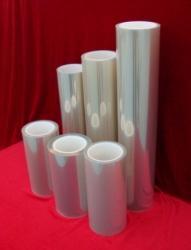 供应福建PE保护膜生产厂家/PE保护膜批发零售