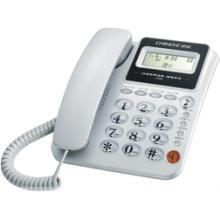 供应陕西西安电话固定电话座机电话批发中诺陕西总代理C228批发