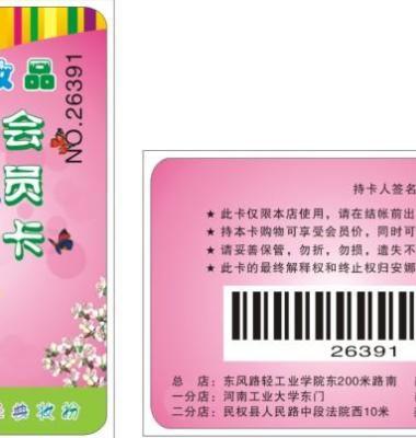 低价制作生产刮刮卡/异形卡图片/低价制作生产刮刮卡/异形卡样板图 (3)