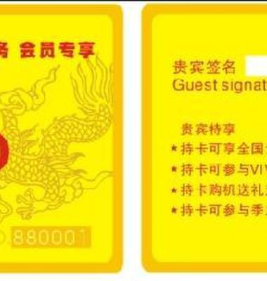 低价制作生产刮刮卡/异形卡图片/低价制作生产刮刮卡/异形卡样板图 (4)