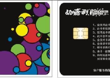 低价制作生产刮刮卡/异形卡图片