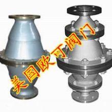 供应进口燃气阻火器,燃气阻火器原理,燃气阻火器型号批发