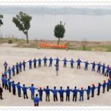 供应安徽拓展训练之一线员工的凝聚