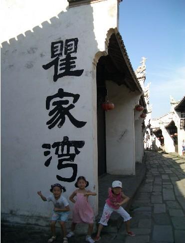 武汉到北京旅游周边,洪湖景点攻略旅游景点到岳阳天安门红色旅游攻略图片