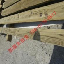 供应防腐木木方批发