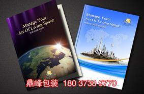 郑州画册设计印刷图片/郑州画册设计印刷样板图 (4)