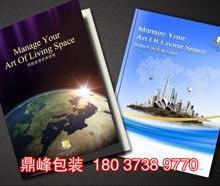 郑州画册设计印刷批发