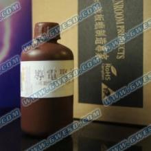 供应油墨导电剂、导电剂