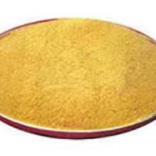 供应氧化铁脱硫剂氧化铁脱硫剂价格