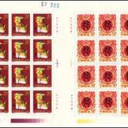 第二轮生肖邮票大全套热销图片