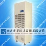供应CFZ5Q自动升温工业型常规除湿机