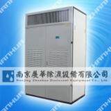 供应实验室用HF风冷型恒温恒湿机